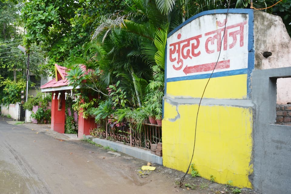 Sunder Lodge, Samarthnagar, Sunder Lodge